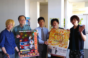 trash_audio