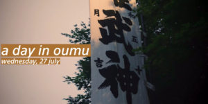 a_day_in_oumu_27july