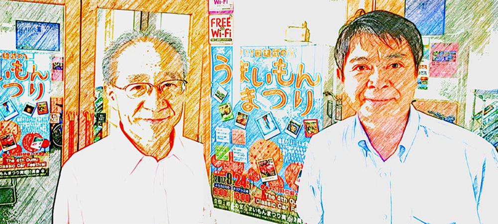 goto&yukito