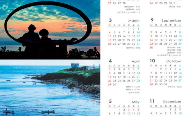 2018_oumu_calendar