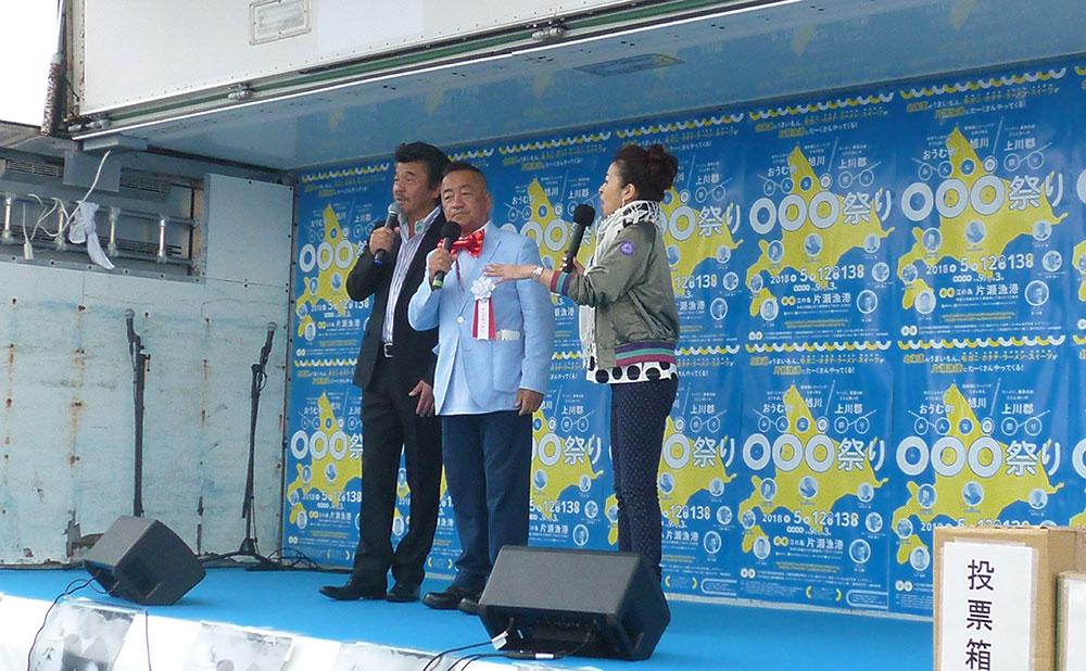 enoshima001