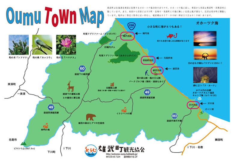 oumu_map_back