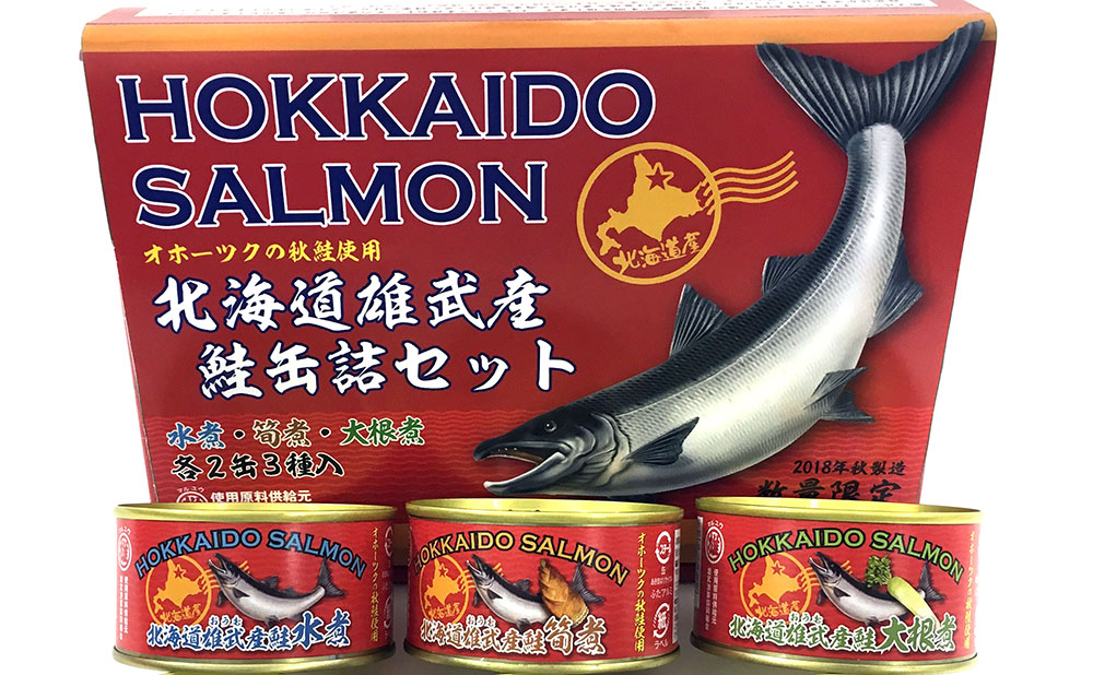 oumu_canned_salmon_01