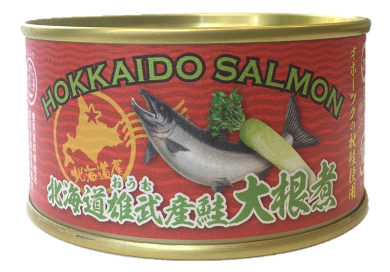 oumu_canned_salmon_daikon