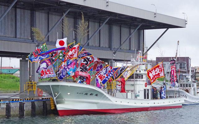 大漁船来る!