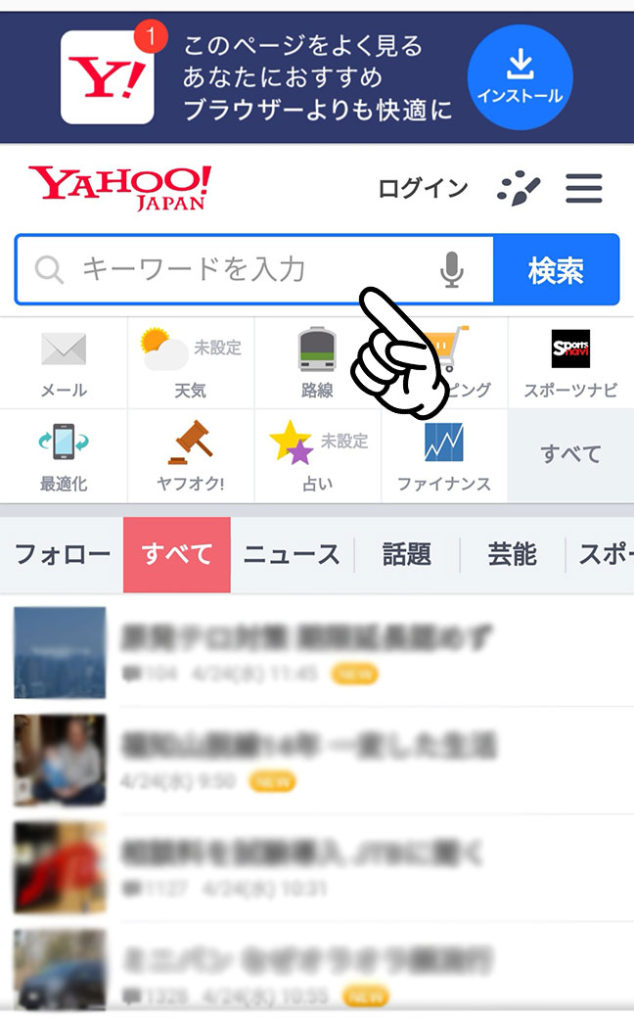 Screenshot_20190424_131449