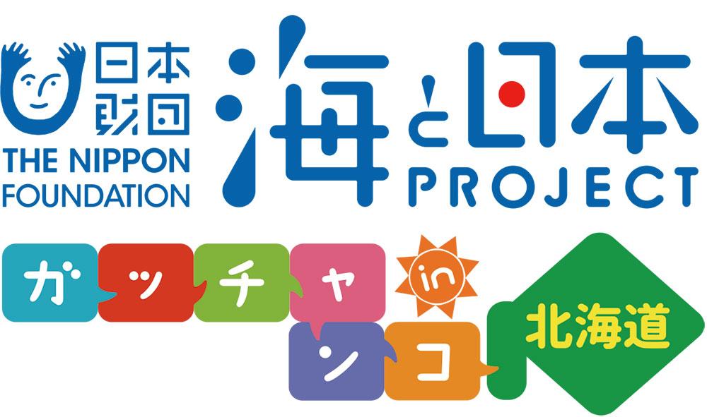 北海道事務局ロゴ1