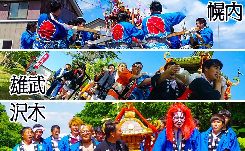 eye神社祭