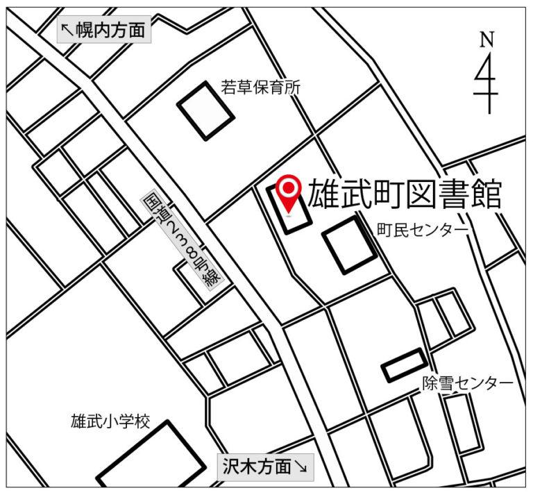 図書館地図