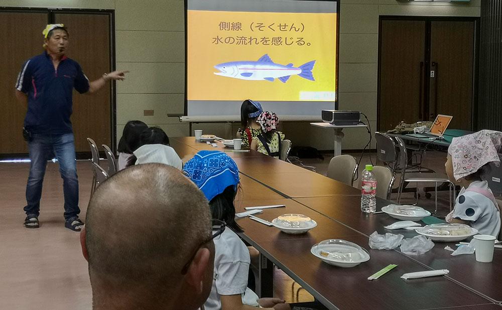 お魚授業2