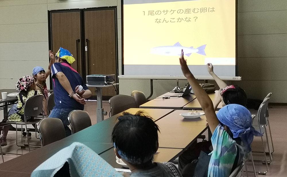 お魚授業3