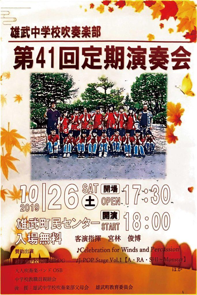 スキャン-2019-10-09-1web