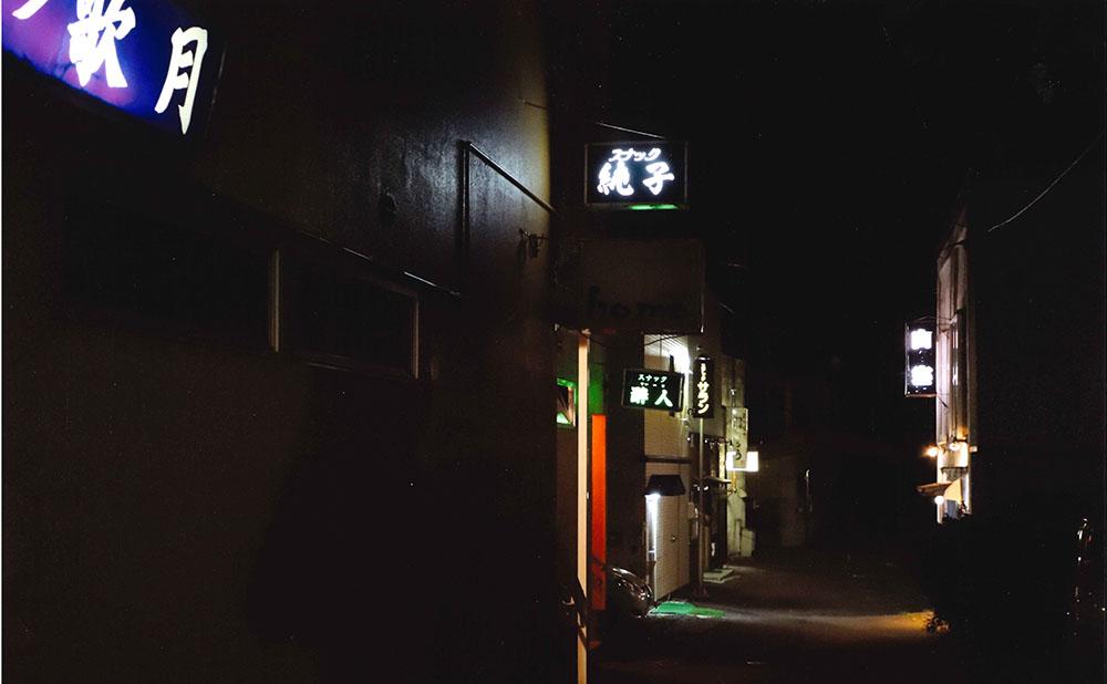0013(率)全道上位の夜の街