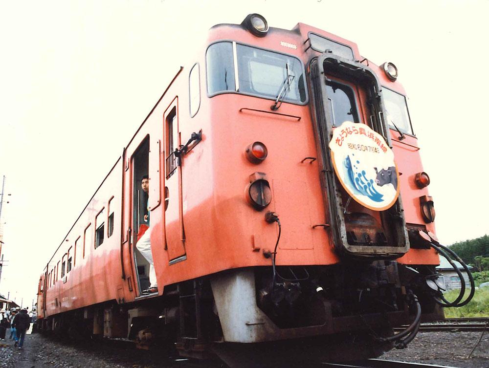 興浜南線3