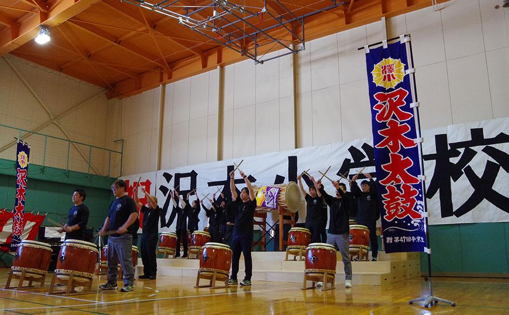 沢木太鼓3