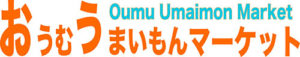 umaimon_link_button