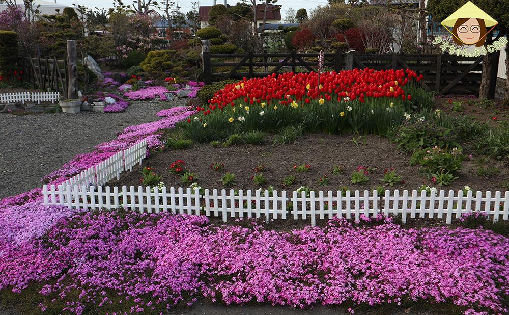 Okoppe Garden
