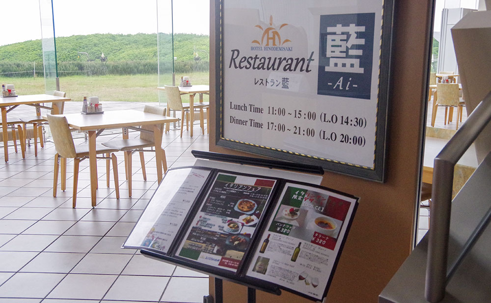 レストラン藍入り口