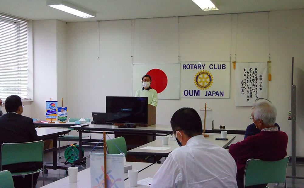 ロータリークラブ
